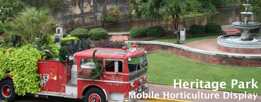 mobile horticulture display